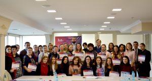 """""""Diaspora Business Academy pentru tinerele antreprenoare"""","""